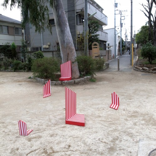 asagaya red stripe